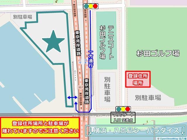 【周辺地図】登録住所場所と駐車場が離れていますのでご注意ください。