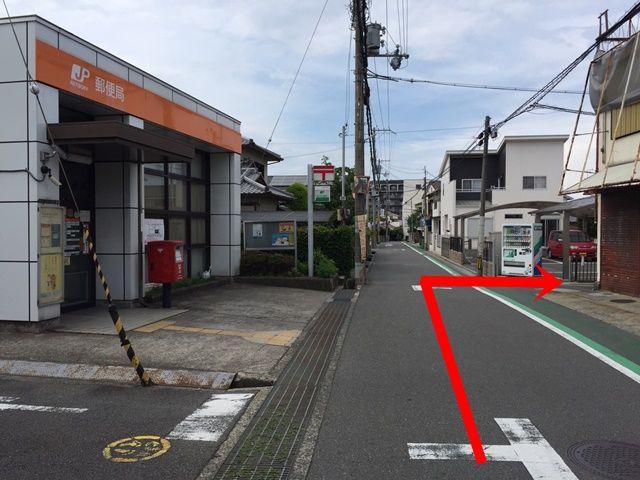 【道順1】狭山駅前郵便局を目印に矢印の方向に曲がってください。