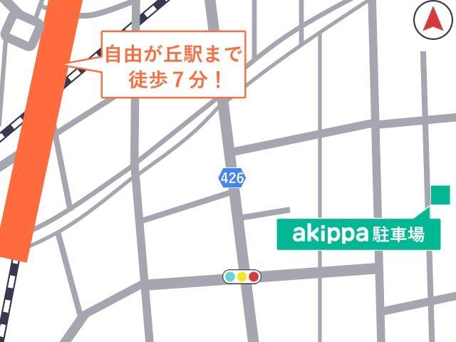 自由が丘駅まで徒歩7分!