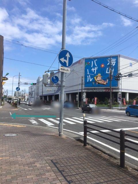 【道順1】国道1号線 静岡駅から清水方面、スポーツシラトリ左折して下さい。