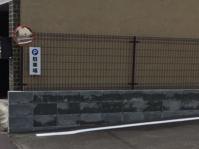 【道順3】約400メ- トル進み右手に駐車場があります。