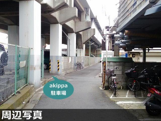 京急六郷土手第3駐車場
