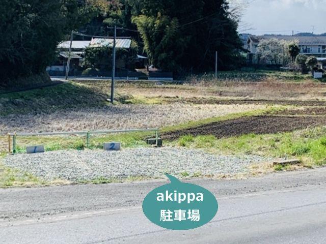 横倉パーキングの写真
