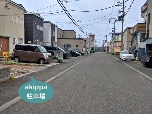 札幌ドーム激近akippa駐車場の写真