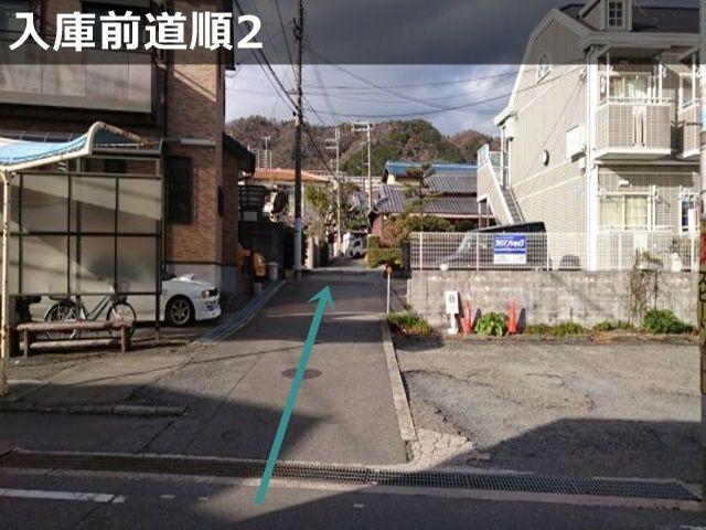 【入庫前道順2】右折後直進して頂きますと、駐車場が左手側にございます。