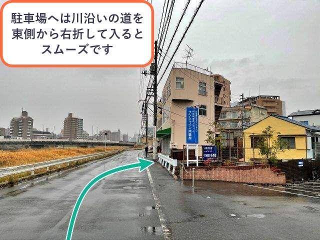 広島市南区南蟹屋1丁目8 井上駐車場の写真