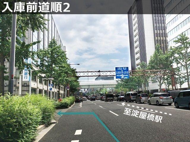 入庫2.「梅新南交差点」の看板を越えて1つ目の角を「左折」してください。