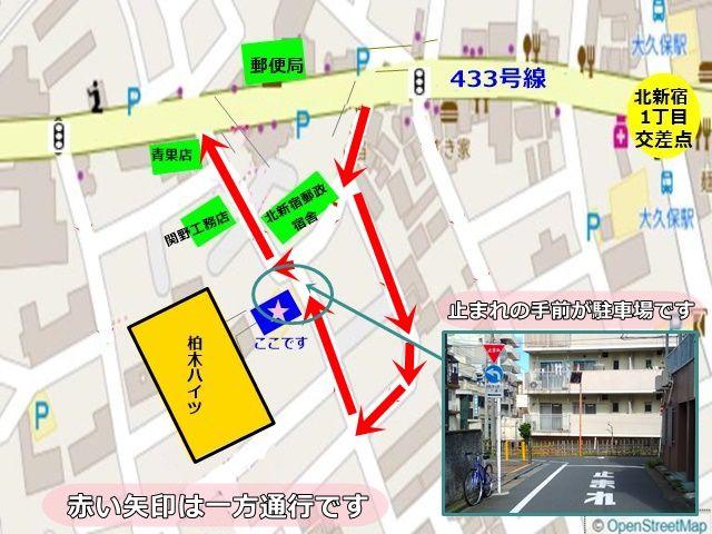 周辺の地図です。赤い矢印を参考に現地の交通規制に従ってお進みください。