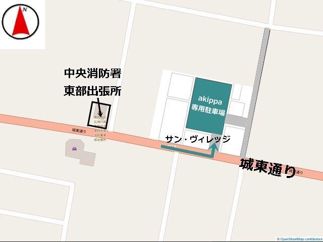 ◆駐車場をご利用の際は、近隣の道路情報をご確認の上、駐車場までお越し下さい。