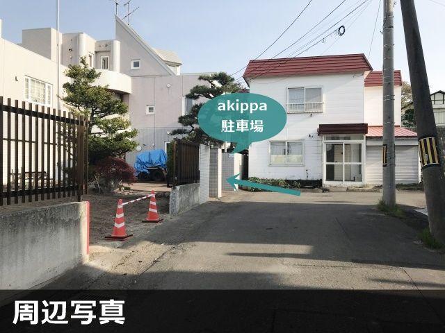 澄川五条個人パーキング【ご利用時間:7:00~23:00】の写真