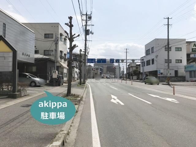 【予約制】akippa はせがわ駐車場(1) image
