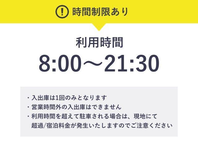 【ハイルーフOK!】アパホテル<博多駅筑紫口>CENTRALパーキング【車高200CMまで】