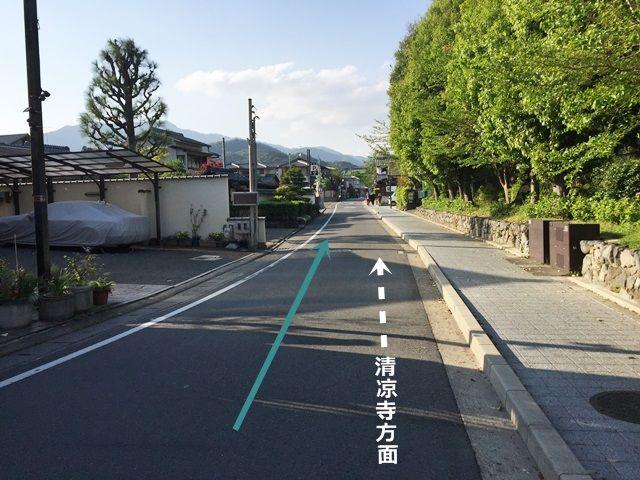 1.「府道29号線」の「京都嵐山オルゴール博物館」から「清凉寺」方面へお進みください。
