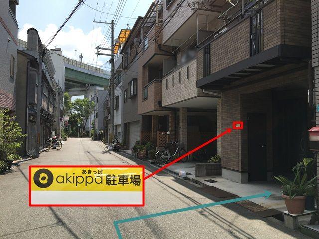 10.直進していただくと「右側」に駐車場があります。駐車場を前にして、左側の壁に「akippaのステッカー」が貼っていますので、それを目印にお越しください。