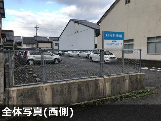 駐車場(西側)