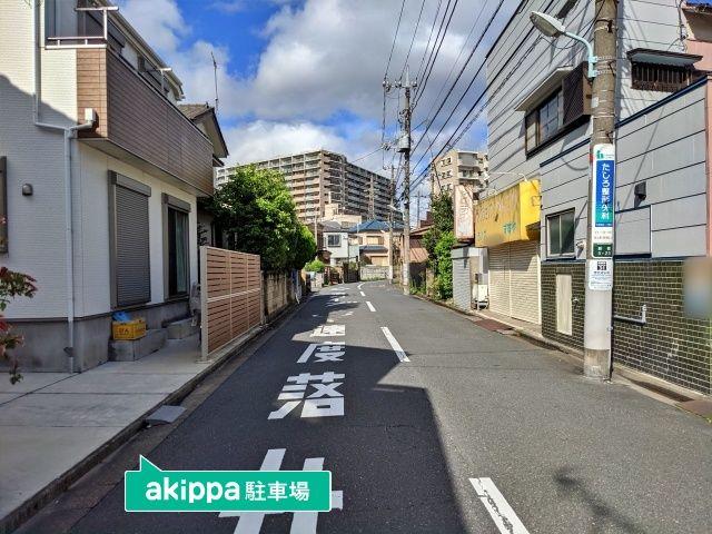 """新宿5丁目下川宅""""akippa駐車場"""