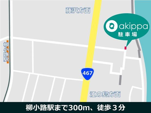 地図をご確認のうえ、駐車場間違いがないようご注意ください。