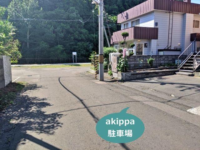 """アイスアリーナS""""akippa駐車場の写真"""