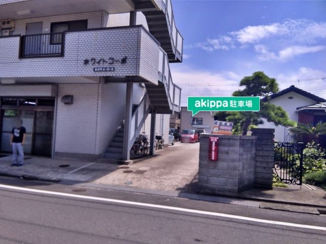 加藤駐車場【月~土曜日 13:00~15:00】