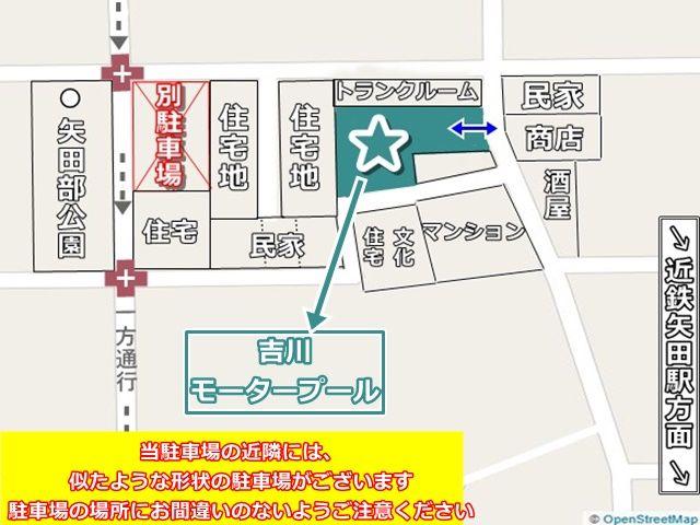 当駐車場の位置と周辺の建物状況がわかる図面です。場所にお間違いが無いようご注意ください。