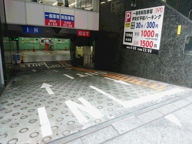 【道順1】駐車場入口の写真です。傾斜になっておりますので、ゆっくりお進みください。