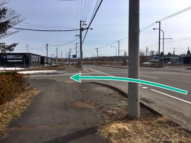 【空港まで無料送迎】北海道トラベルレンタカー駐車場【9:00~19:00】の写真