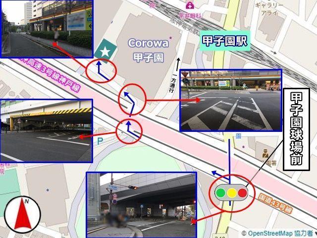 周辺地図2:周辺地図1とあわせてご確認ください