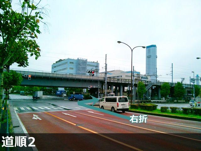 【道順2】 掲載写真をご確認のうえ、大きい交差点で右折してください。
