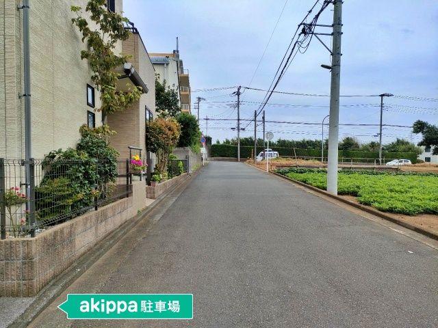 akippa 町田邸:和泉町駐車場