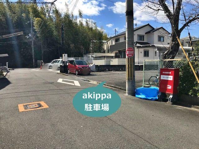 京田辺セジュールカンナビ駐車場の写真