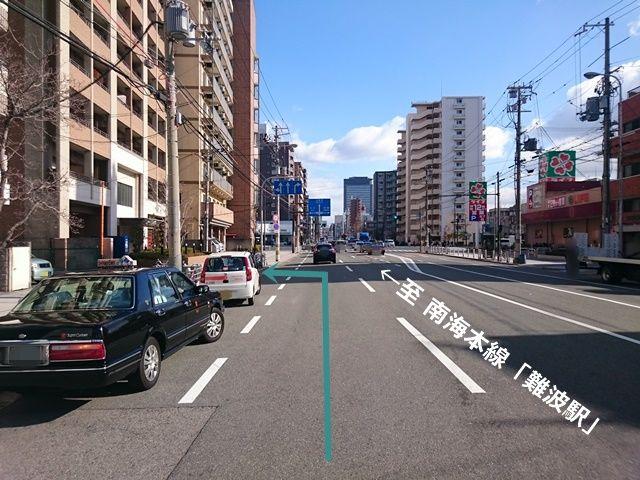 【道順1】あみだ池筋「立葉交差点」から、なにわ筋府道41号線に向かって「東」に進み、2つ目の交差点を過ぎると、すぐ左側に駐車場出入口があります。