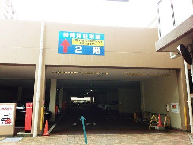 【道順2】駐車場内は一方通行になります。駐車場内路面に記載している矢印に沿ってお進みください。