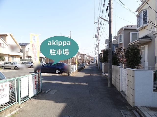 東戸倉駐車場