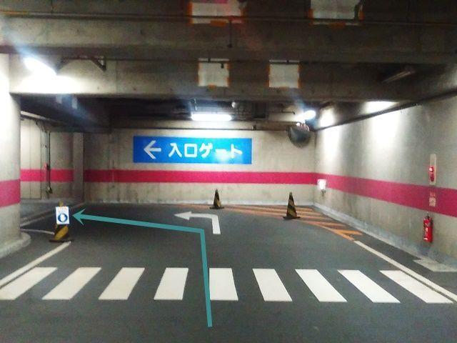 【道順4】矢印に沿ってお進みください。