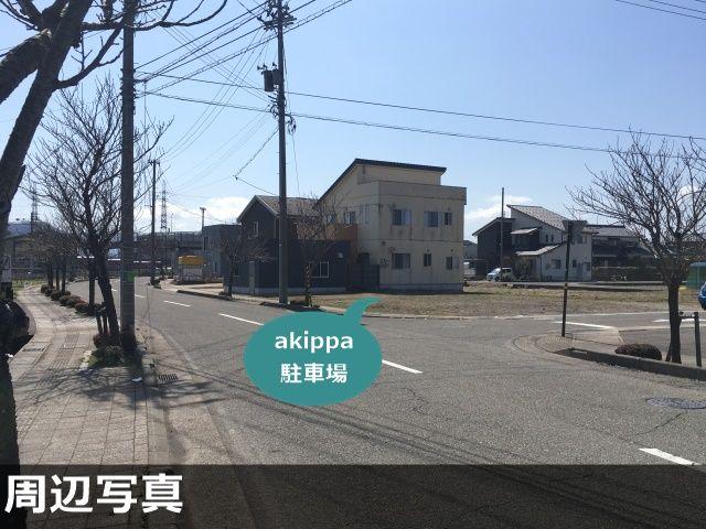 【予約制】akippa 舟津町4丁目周辺駐車場 image