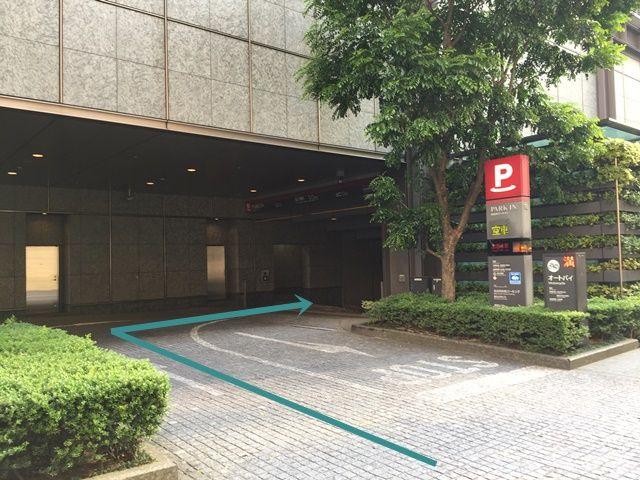 【道順1】駐車場入口の写真です。ゆっくりお進みください。