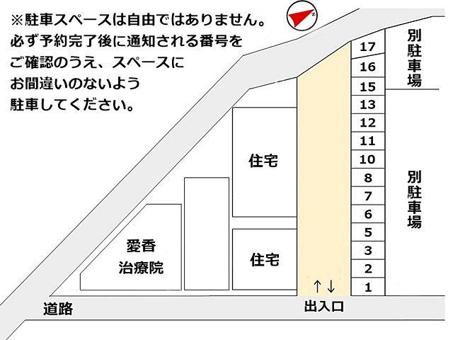 区画図で駐車スペースをご確認ください。