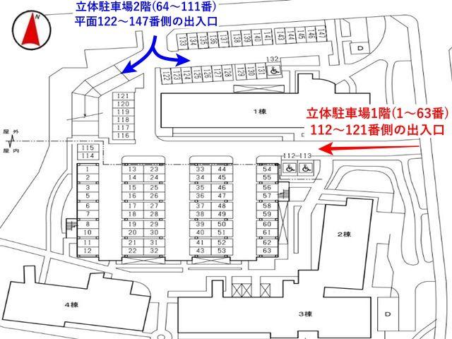 OPH千里佐竹台団地駐車場(1017)
