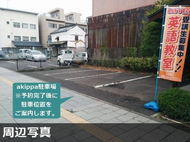 松本市大手1丁目9 ジョニー英語教室駐車場の写真