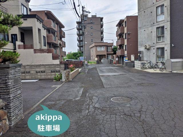札幌ドーム松本宅akippa駐車場の写真