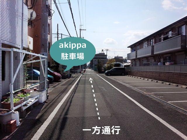 134ふぁみ〜ゆ東住吉駐車場の写真