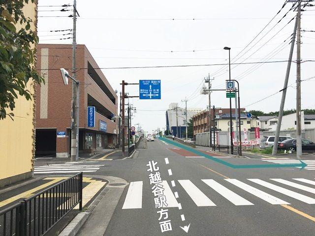 【道順1】県道405号線「神明町二丁目交差点」から「北越谷駅」へ「北東」にお進みいただき、1つ目の十字路を「左折」してください。