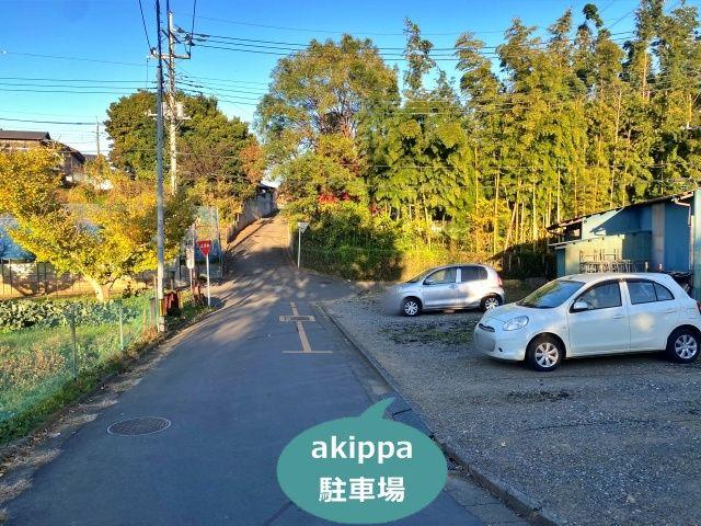 ☆石原駐車場