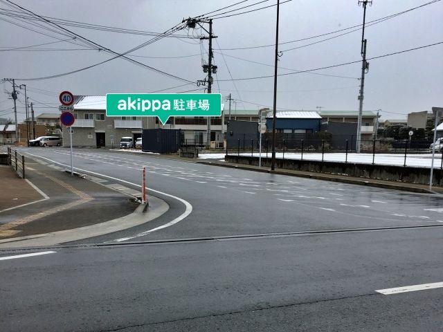 バス停総合庁舎前駐車場