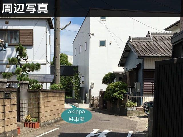 番水公園周辺駐車場 【利用時間:9:00~21:00】