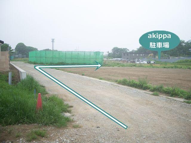 【道順5】写真矢印の方向へ進んでください