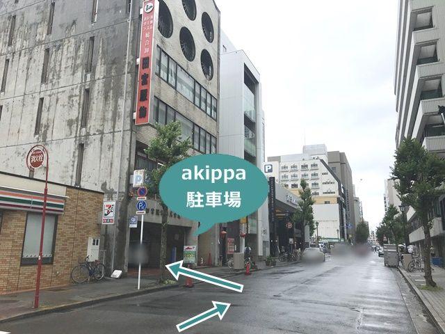 田宮ファッションパーク【利用時間:土/祝のみ 8:00~20:00】
