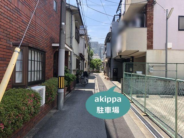 岡井邸akippa鴫野西駐車場