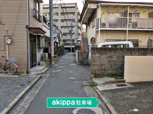 """伊崎4丁目高根宅""""akippa駐車場"""
