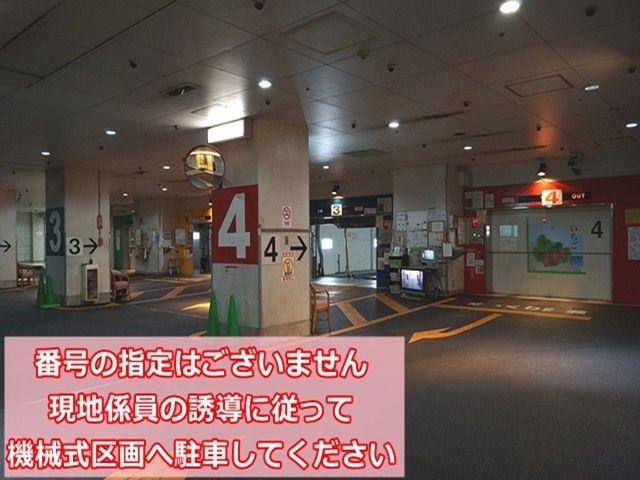 【順路3】右折後すぐに機械式区画がございます。現地係員の誘導に従ってください